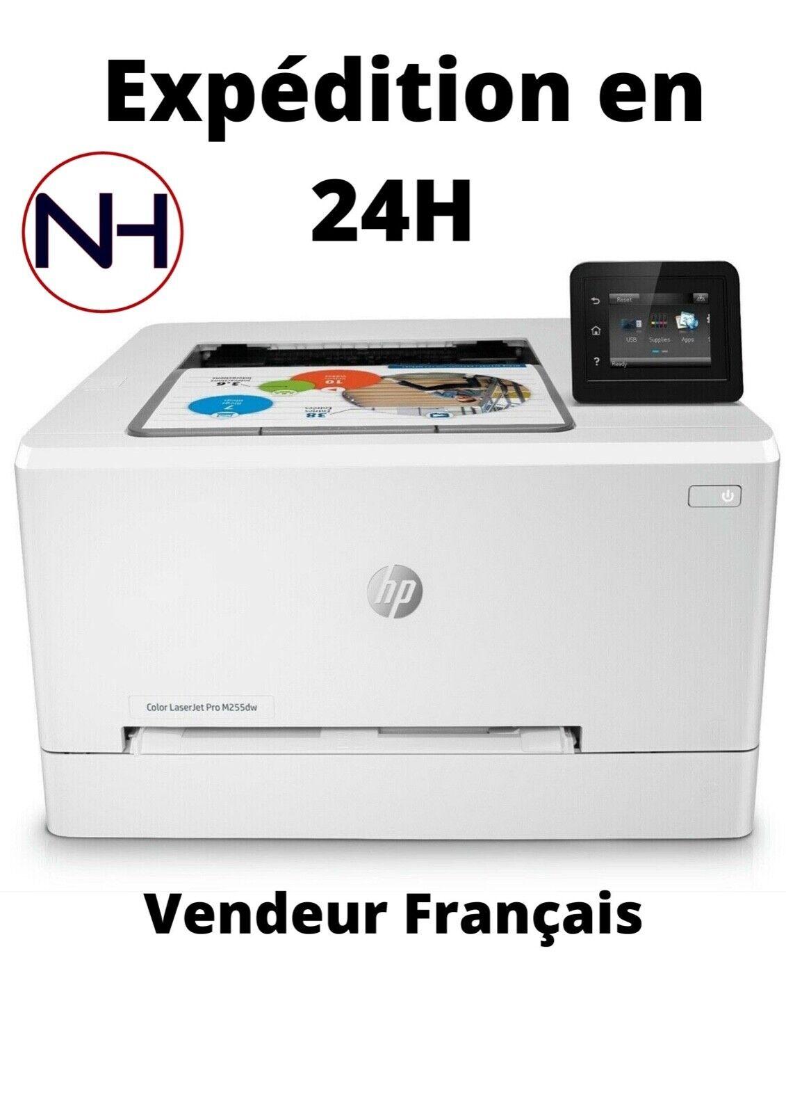 Imprimante copieur laser  hp color laserjet pro m255dw couleur 600 x 600 dpi a4