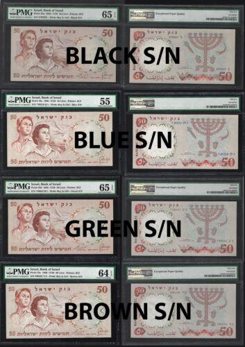 ISRAEL P#33 1960 50 LIROT 4 PMG NOTES - BLACK / BLUE / GREEN / BROWN S/N