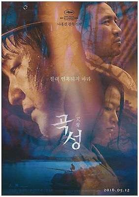 The Wailing 2016, Cannes Film Festival Korean Movie Poster A4 Size