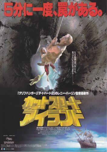 CUTTHROAT ISLAND:Geena Davis - Original Japanese  Mini Poster Chirashi