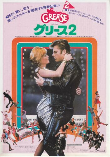 GREASE 2:Michelle Pfeiffer - Original Japanese  Mini Poster Chirashi