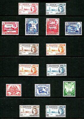 UNITED KINGDOM, VICTORY OMNIBUS SET, COMPLETE MNH, YEAR 1946