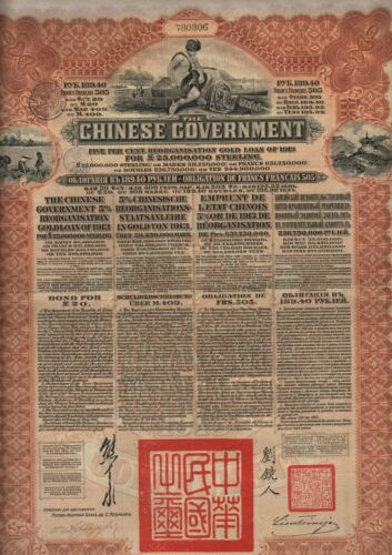 5% GOLD BOND £20 CHINESE GOVERNMENT LOAN UNCANCELLED +41 COUPONS CHINA 1913