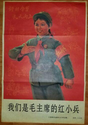 Chinese Cultural Revolution Poster, 1973, Figurative Propaganda, Original