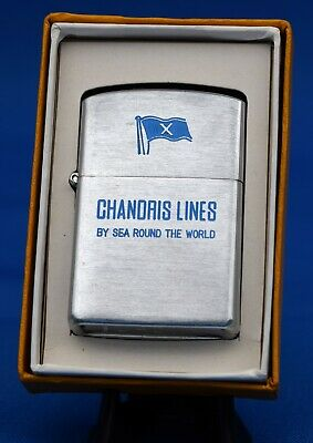 vintage cigarette lighter new boxed