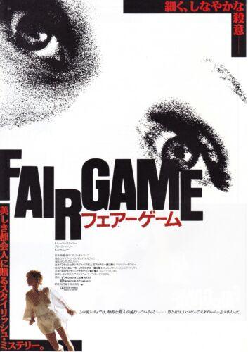 FAIR GAME-  Original Japanese  Mini Poster Chirashi