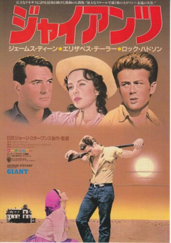 GIANT:James Dean	- Original Japanese  Mini Poster Chirashi
