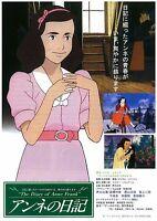 35mm Diary Of Anne Frank Anime Trailer/film/movie/flat/teaser アンネの日記 劇場版 アニメ 予告編 -  - ebay.it