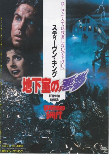 GRAVEYARD SHIFT - Original Japanese  Mini Poster Chirashi