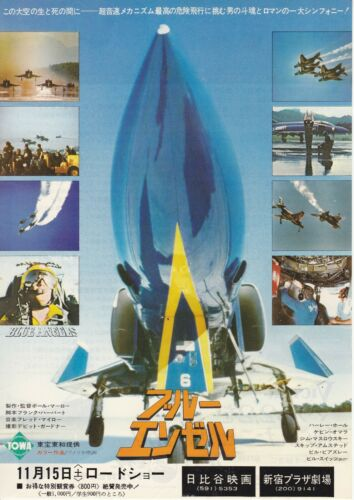 THRESHOLD: THE BLUE ANGEL EXPERIENCE- Original Japanese  Mini Poster Chirashi