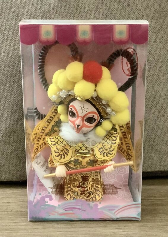 """6"""" Chinese Doll - Beijing TangRenFang Culture Development Co New Sealed In Box"""