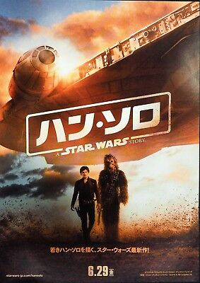 Solo: A Star Wars Story 2018 Ron Howard Japanese Chirashi Mini Movie Poster B5