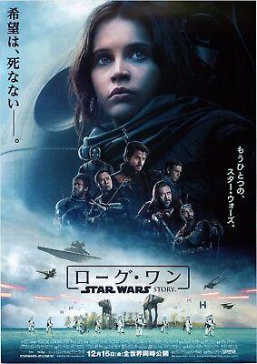 Star Wars Rogue One Japanese Chirashi Mini Ad-Flyer Poster 2016 C