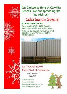 **COLORBOND® FENCING CHRISTMAS SALE $79 per panel!!** Acacia Ridge Brisbane South West Preview