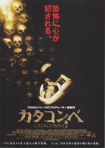 CATACOMBS-Japanese  Mini Poster Chirash