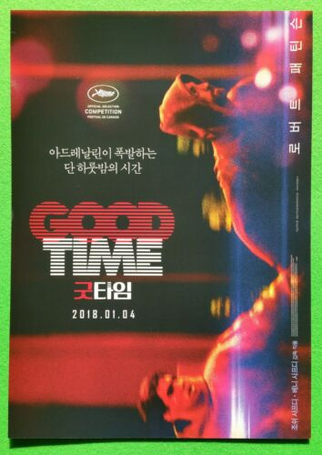 Good Time CANNES 2018 Korean Mini Movie Posters Movie Flyers (A4 Size)