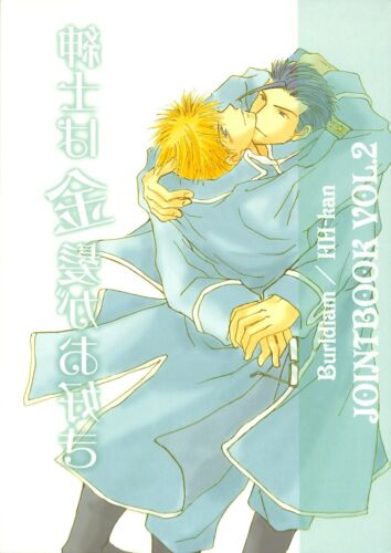 Fullmetal Alchemist Doujinshi Comic Book Maes Hughes x Jean Havoc Gentlemen Pref