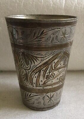 Vintage Antique Indian Engraved  Silver  Lassi Cup  Beaker with Tin Lining