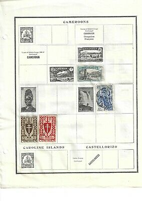 CAMEROON Cameroun French POSTAL STAMPS Lot 4  - 2 Not Cancelled