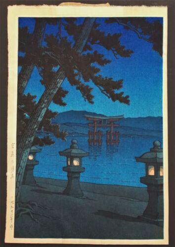 Japanese Woodblock Print: NIGHT SCENE AT MIYAJIMA SHRINE by Kawase Hasui