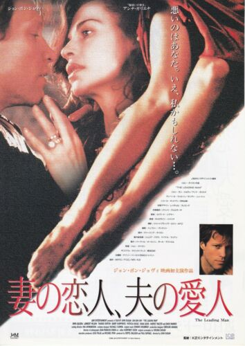 THE LEADING MAN - Original Japanese  Mini Poster Chirashi