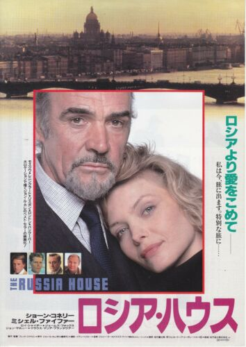 THE RUSSIA HOUSE:Sean Connery -Original Japanese  Mini Poster Chirashi