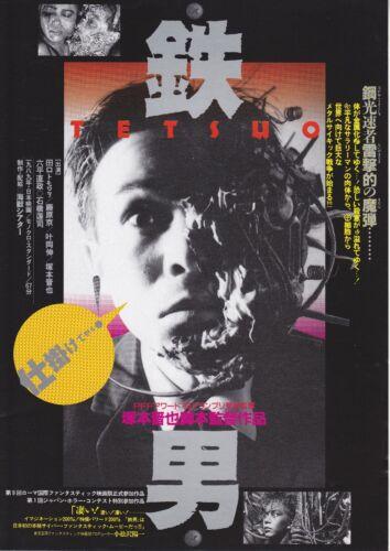 TETSUO THE IRON MAN- Original Japanese  Mini Poster Chirashi