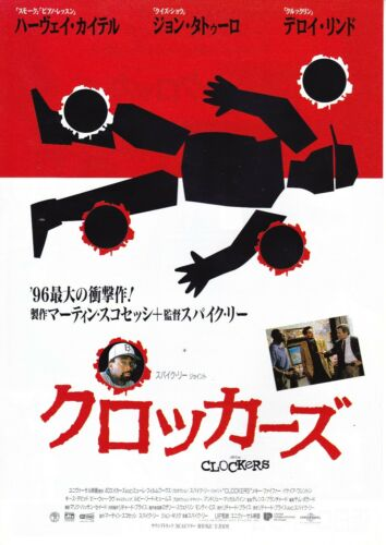 CLOCKERS - Original Japanese  Mini Poster Chirashi