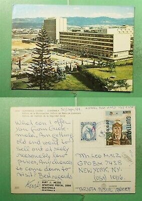 DR WHO 1991 GUATEMALA OVPT POSTCARD TO USA AIRMAIL  g20771
