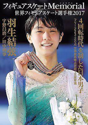 """NEW"" World Figure Skating Championships 2017 Memorial Book / Japan Yuzuru Hanyu"