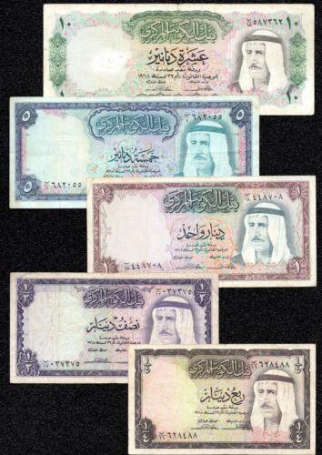 Kuwait 1968 Full Issue Sheikh Sabah El Salim Dinars Banknotes Rare