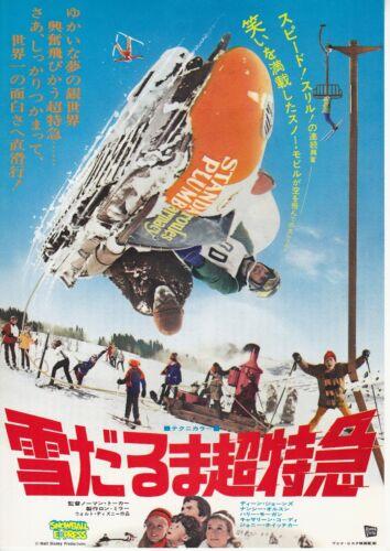 SNOWBALL EXPRESS - Original Japanese  Mini Poster Chirashi