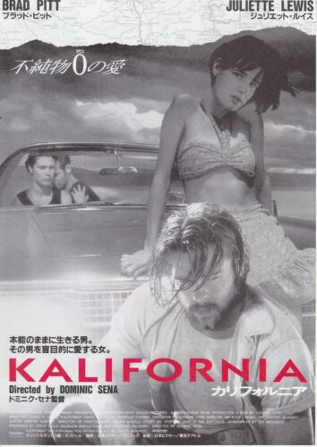 KALIFORNIA:Brad Pitt - Original Japanese  Mini Poster Chirashi