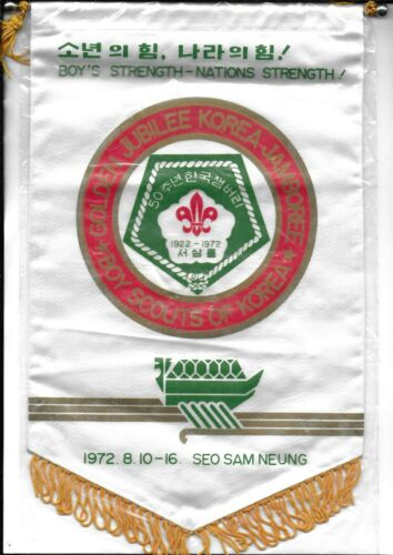 Very RARE 1972 Boy Scouts of Korea 50th Anniversary Pennant White