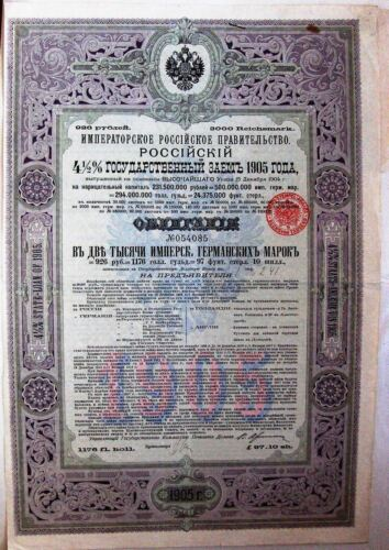 Russian Imperial Government  926 Rubles -2000 German Marks loan 1905 bond