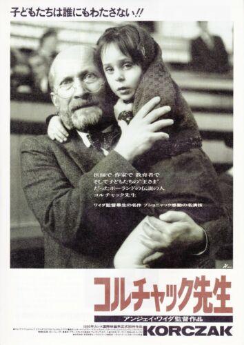 KORCZAK - Original Japanese  Mini Poster Chirashi