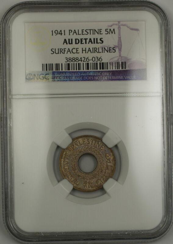 1941 Palestine 5M Five Mils Coin NGC AU Details Surface Hairlines