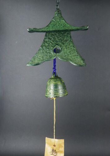 "Japanese Nambu Ironware Traditional Crafts Bell Wind Chime ""Lantern"" Furin"