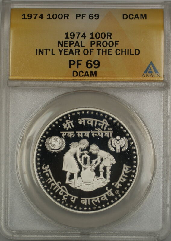 1974 Year of the Child Proof Nepal 100R Rupees Silver Coin ANACS PF-69 DCAM