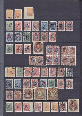 ARMENIA 1919-1923, 170 STAMPS, VARIETIES!