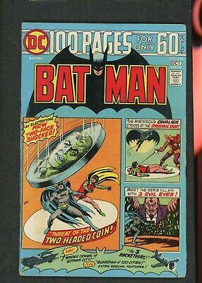 Batman 258 1974 100 Pages Fine 6.0 Condition New Two-Face Story plus Reprints
