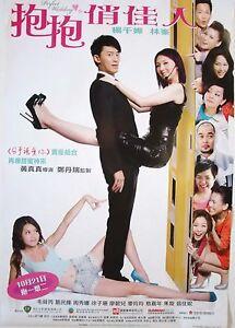 PERFECT-WEDDING-V-1-HONG-KONG-PROMO-MOVIE-POSTER-Raymond-Lam-Miriam-Yeung