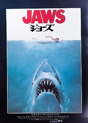 Jaws 1985 Japanese Chirashi Mini Movie Poster Monster Steven Spielberg Shark