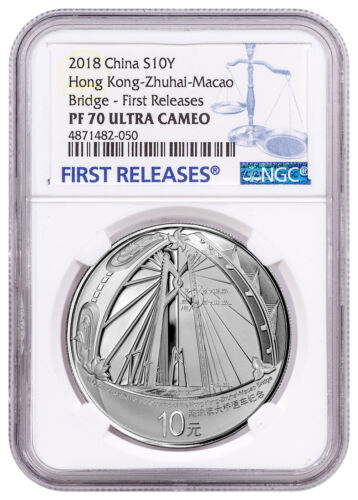 2018 China Hong Kong Zhuhai Macao Bridge 30g Silver Medal NGC PF70 FR SKU56395