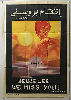 "BRUCE LEE - SUPER DRAGON - 1976 EGYPTIAN MOVIE POSTER 27X39"" 1 SHEET **RARE** V"