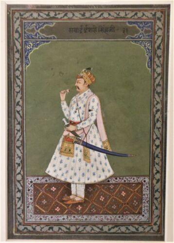 Wonderful Antique Indian Mughal Portrait With Carpet & Floral Border