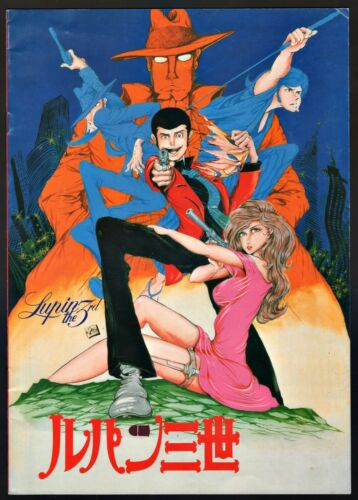 Lupin the 3rd Japanese Animation Movie Program from 1983
