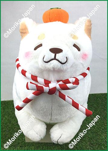 Faithful Mochishiba New Year Plush Chuken Mochi Shiba New Year Stuffed Toreba