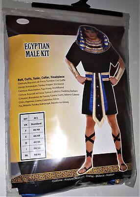 Herren Kostüm Pharao Ägypten König  Fasching Karneval  M/L (König Pharao Kostüm)