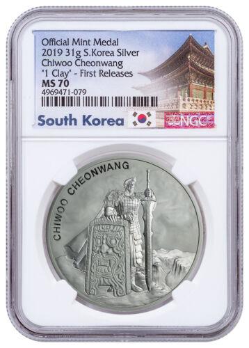 2019 South Korea Chiwoo Cheonwang 1 oz Silver Medal NGC MS70 FR SKU58160